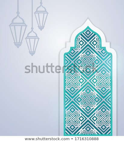 mosque door with hanging lamps for eid festival Stock photo © SArts