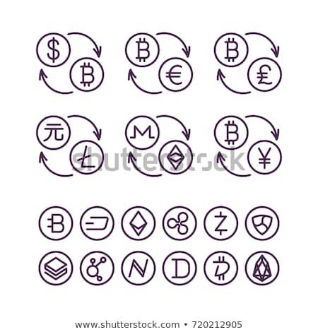 Yen kínai érme valuta ikon digitális Stock fotó © robuart