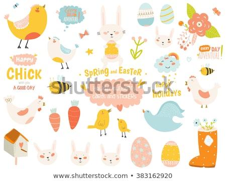 Sorridere Pasqua chick coniglio orecchie Foto d'archivio © hittoon