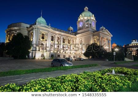 Casa Serbia Belgrado mojón atracción turística ciudad Foto stock © borisb17