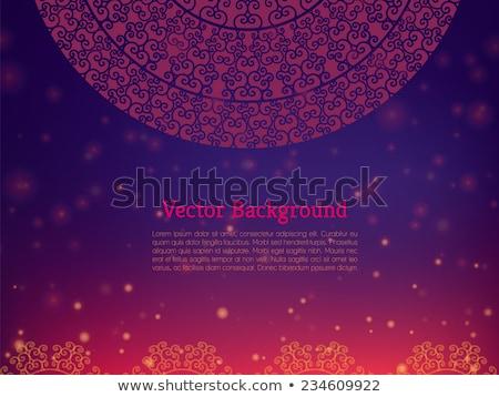 Colorato bokeh mandala decorazione sfondo arte Foto d'archivio © SArts