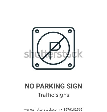 Verboden parkeren icon vector schets illustratie Stockfoto © pikepicture