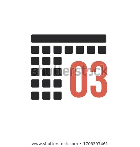 月 カレンダー 主催者 アイコン 在庫 孤立した ストックフォト © kyryloff