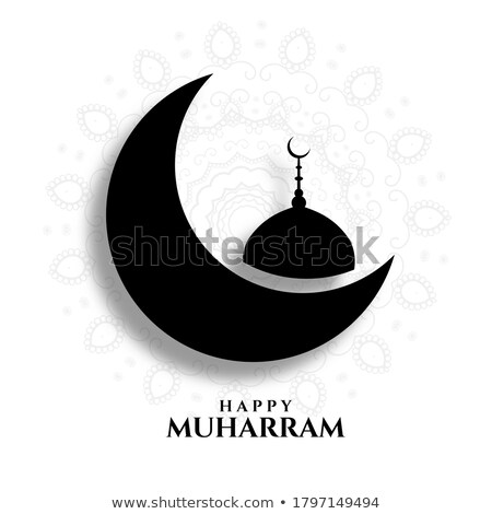 islamic new year wishes card with mosqye design Stock photo © SArts