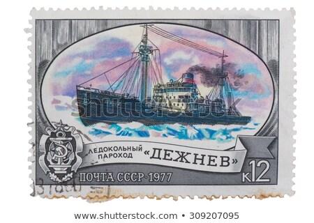 Postabélyeg Szovjetúnió hó jég kék posta Stock fotó © PetrMalyshev