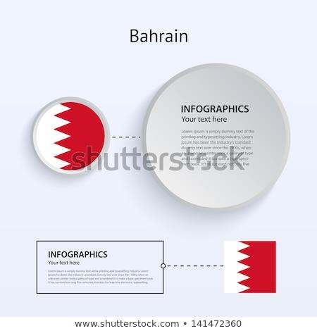 Kare etiket bayrak Bahreyn yalıtılmış beyaz Stok fotoğraf © MikhailMishchenko