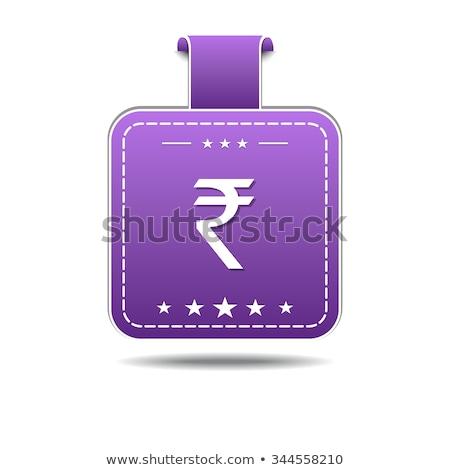 felirat · ibolya · vektor · ikon · terv · pénzügy - stock fotó © rizwanali3d
