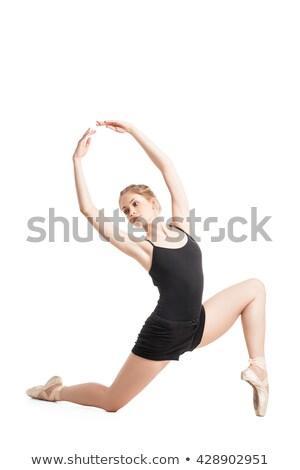 Nő balettcipő karok a magasban másfelé néz portré gyönyörű Stock fotó © julenochek