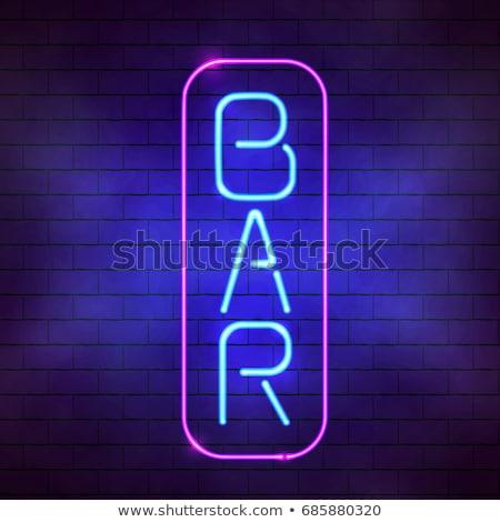 Luminous bar in hotel Stock photo © bezikus