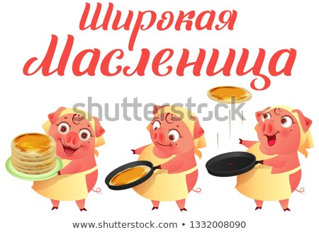 Large carnaval porc hôtesse isolé Photo stock © orensila