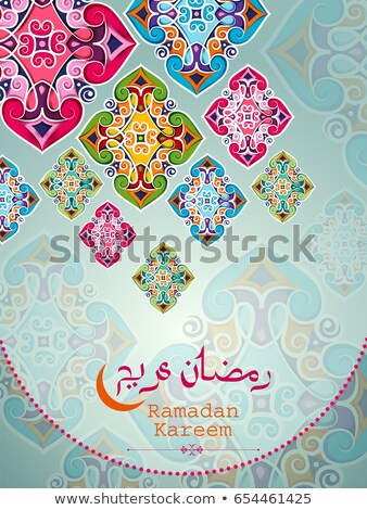 ramdan kareem design with decorative lantern and islamic floral  Stock photo © SArts