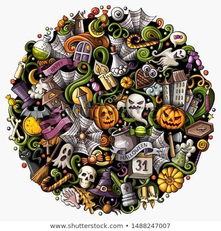 cartoon · scarabocchi · felice · halloween · illustrazione · luminoso - foto d'archivio © balabolka