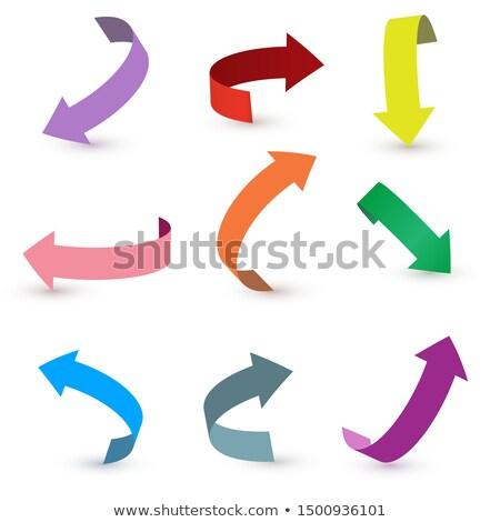 セット カラフル 矢印 ブックマーク ポインティング コンテンツ ストックフォト © orson