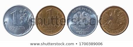 Russian coin Stock photo © AGorohov