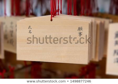 Omikuji at a japanese Shrine Stock photo © Arrxxx