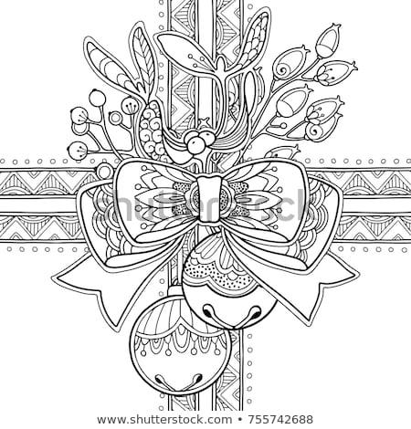 抽象的な カラフル フローラル 魔法 ボックス 歳の誕生日 ストックフォト © rioillustrator