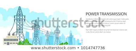 Power transmission tower with cables Stock photo © kawing921
