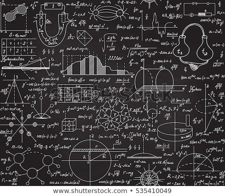 数学 古本 学校 学生 鉛筆 科学 ストックフォト © stevanovicigor