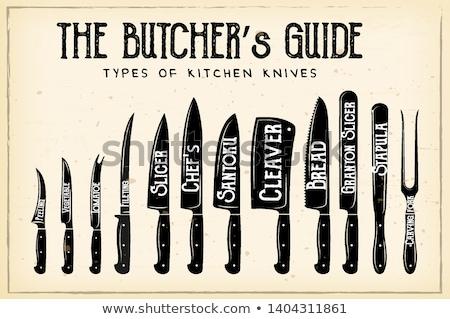 キッチン · ナイフ · セット · アイコン · 金属 · ディナー - ストックフォト © angelp