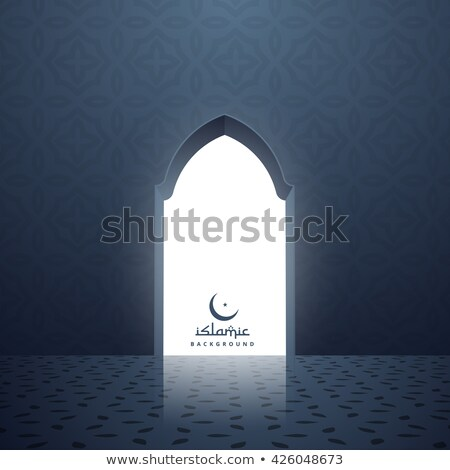 мечети · двери · иранский · здании - Сток-фото © sarts