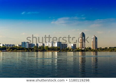 Moscow cityscape with river and park Stock photo © mahout