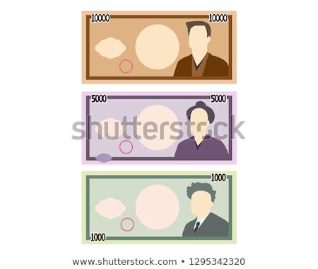 Yen dikkat örnek Japon para finanse Stok fotoğraf © Blue_daemon