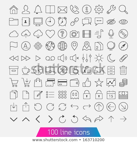 Avatar Settings Icon Vector Outline Illustration Stock photo © pikepicture