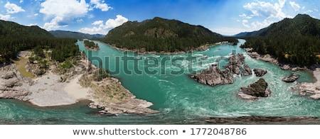 Küresel panorama nehir yaz sabah Stok fotoğraf © olira