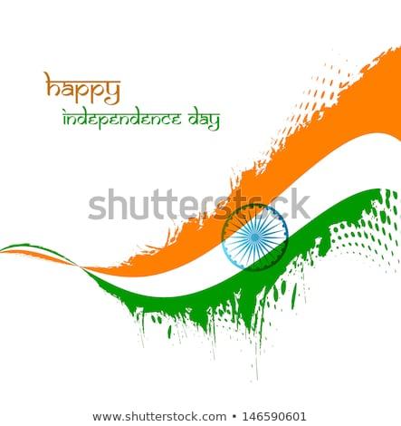 Szczęśliwy republika dzień elegancki indian banderą Zdjęcia stock © bharat