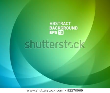Verde abstrato curva fundo Foto stock © Kheat