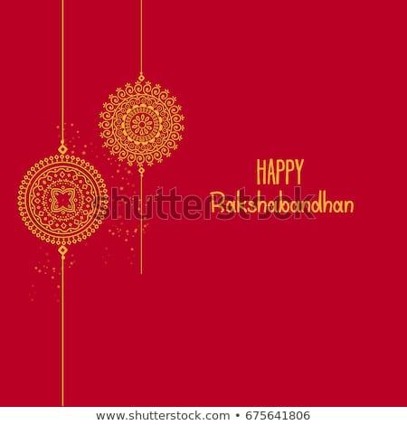 abstract raksha bandhan background Stock photo © pathakdesigner