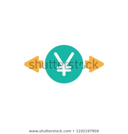 Yen valuta teken vector Blauw Stockfoto © rizwanali3d
