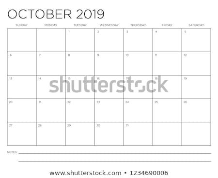 October Calendar Blank Page Stock photo © stevanovicigor