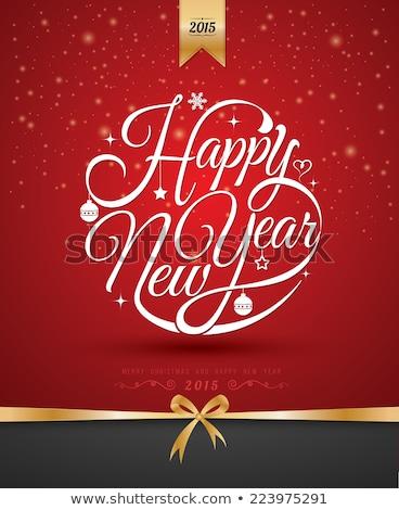 Glückwünsche Neujahr Geschenk Band Bogen Papier Stock foto © m_pavlov