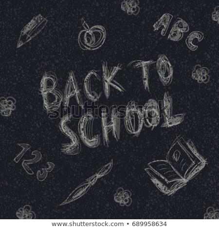 Back to school holiday background. Childish drawings on asphalt. Stock photo © pashabo