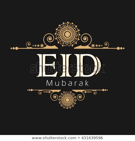 creative eid festival greeting with hanging lamps Stock photo © SArts