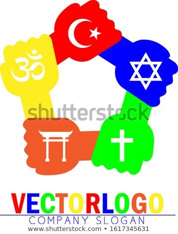 Jewish people icon avatars flat cartoon concept vector isolated  Stock photo © NikoDzhi