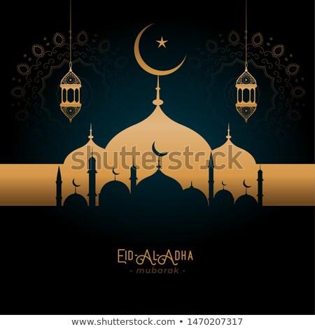 tarjeta · de · felicitación · vector · Islam · lámpara · linterna - foto stock © sarts