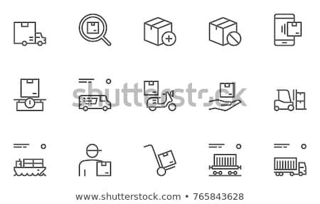 gebroken · link · lijn · icon · vector · geïsoleerd - stockfoto © bspsupanut