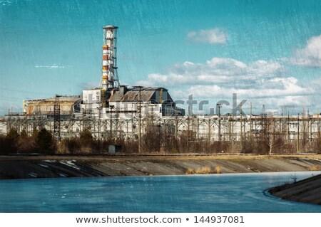 Chernobyl power station Stock photo © nomadsoul1