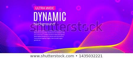 デジタル技術 粒子 広い バナー デザイン ストックフォト © SArts