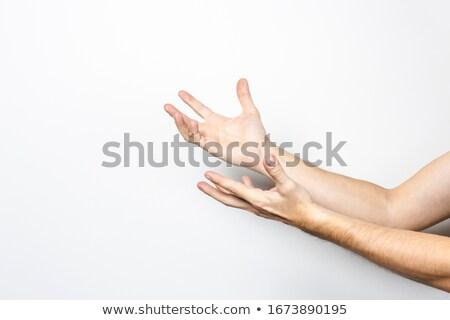 Férfi lebilincselő láthatatlan tárgy fájdalom súly Stock fotó © photography33