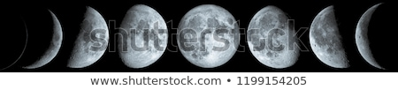 Stock photo: Gibbous Moon