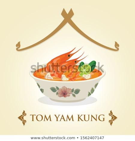 Bowl of traditional Thai tom yam soup Stock photo © juniart