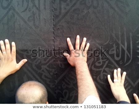 Kaaba Mecca in Saudi Arabia and Muslim pilgrims comming for Hajj Stock photo © zurijeta