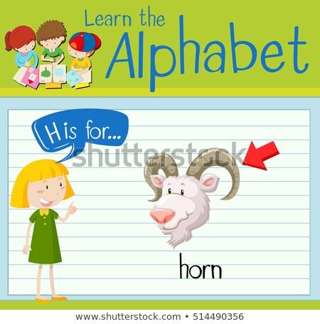 Lettre h corne illustration fond art éducation Photo stock © bluering