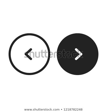 nyíl · vektor · gomb · izolált · fehér · nyilak - stock fotó © bluering