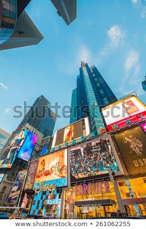 nuovo · dicembre · 22 · 2013 · piazza · USA - foto d'archivio © elnur