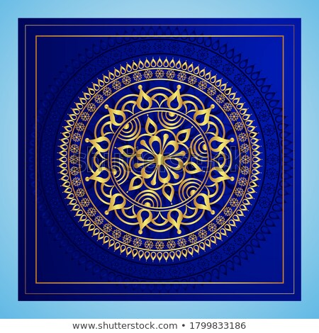 premium islamic background with floral square mandala pattern stock photo © sarts