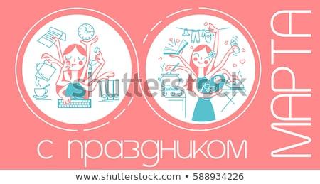 trabalhar · casa · cartão · férias · tradução - foto stock © Olena